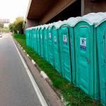 Locação de banheiros químicos sp preço